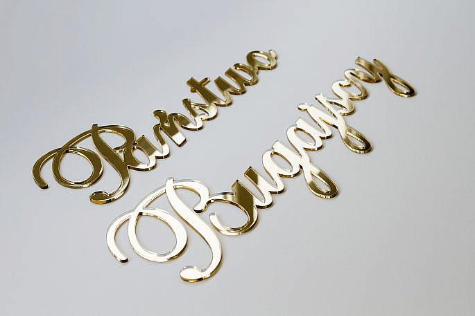 imiona na wesele lustro